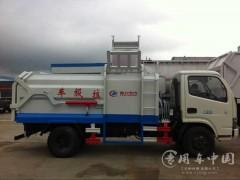 国六东风密封压缩式垃圾分类车评测