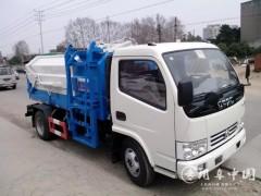 潍坊20台垃圾收运车交付明美环卫工程公司