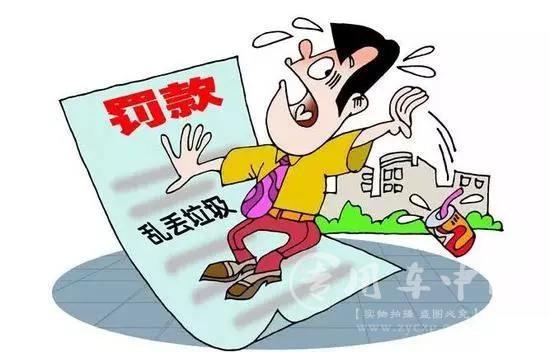 居民面对垃圾分类罚款怎么办
