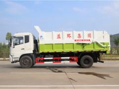 东风天锦18方对接垃圾车长沙益环环卫集团订购一台