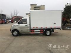 福田伽途小型冷藏车