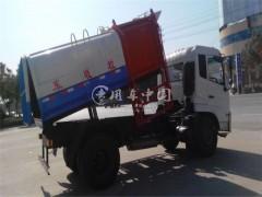 660L 46KG塑料垃圾桶之垃圾车专用塑料挂桶评测