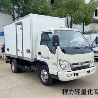 国六小型冷藏车