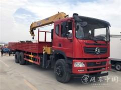 东风T5后双桥12吨随车起重运输车动态