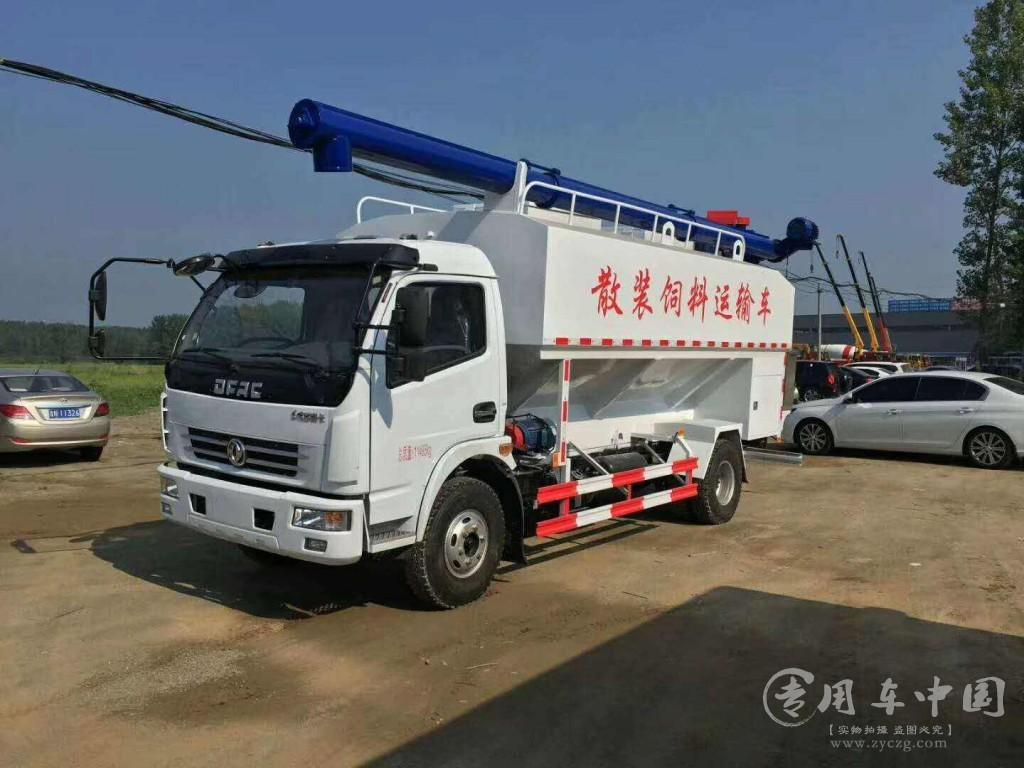 20吨散装饲料运输车价格表¥29.2-36.4万