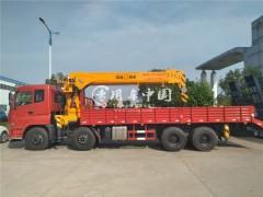 前四后八12吨随车起重运输车动态