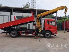 重庆渝北周总喜提徐工汉风一体化8吨随车吊