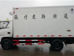 重汽豪沃医疗垃圾运输车