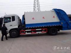 东风天锦14方压缩式垃圾车发车上海博德尔环卫集团