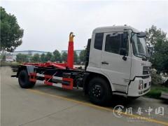 东风天锦12方勾臂式垃圾车评测