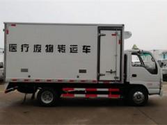 五十铃医疗垃圾运输车