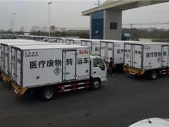 跃进医疗垃圾运输车