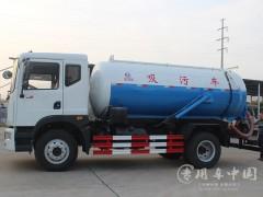 国六东风12吨吸污车评测