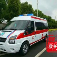 江铃福特新世代长轴福特救护车全顺