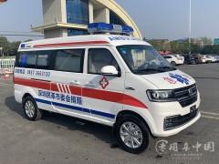 金杯海狮紧急救护车动态