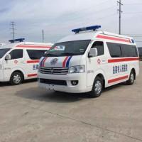 福田风景G9转运型救护车