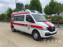 大通2.5T柴油转运型短轴中顶救护车动态
