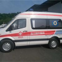 图雅诺短轴福田紧急救护车