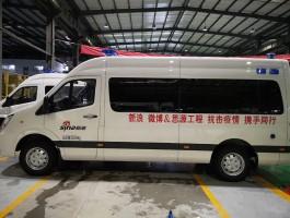图雅诺长轴120救护车