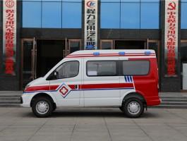大通V80短轴120救护车