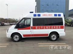 山东汇丰石化集团捐赠18辆V348监护型救护车支持医疗卫生