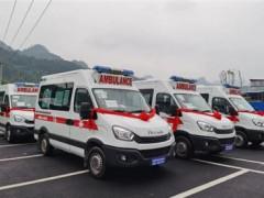 依维柯120救护车