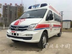 大通v80负压救护车厂家销售—大空间、油耗低