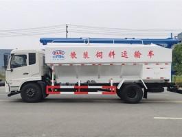 20方散装饲料运输罐车