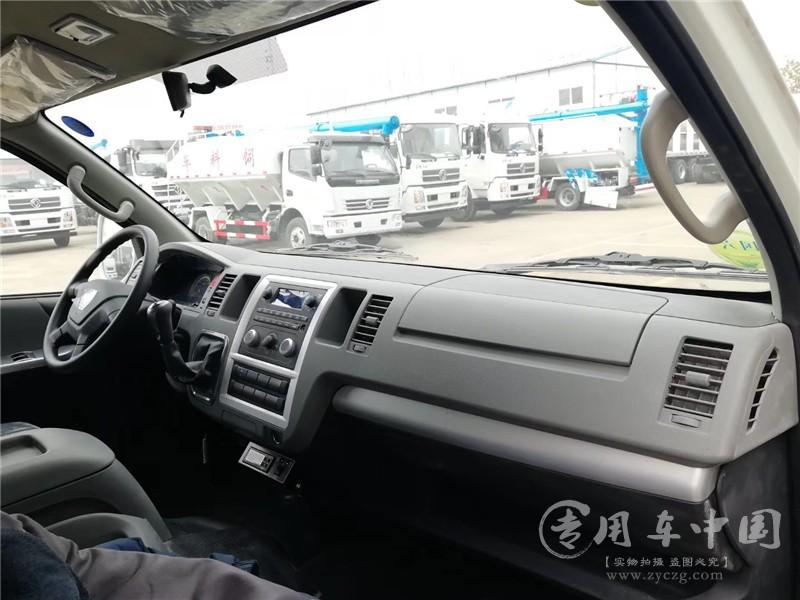 国六福田风景G9冷藏车图片6