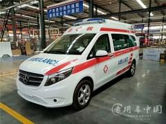安徽120奔驰救护车8台抵达目的地|奔驰救护车提车成功
