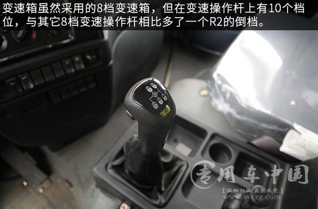 东风华神钩臂式垃圾车驾驶室图片