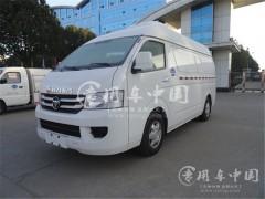 福田G7疫苗冷链车准备发车了 疫苗冷链车发车