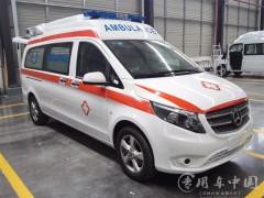广东负压奔驰救护车发走6台 奔驰救护车发车