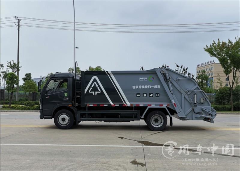 凯普特9方压缩式垃圾车图片3