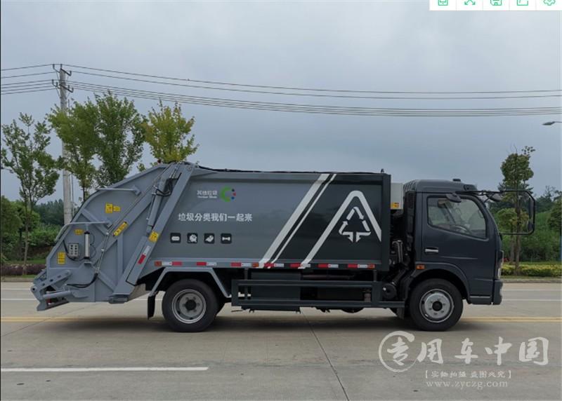 凯普特9方压缩式垃圾车图片4