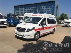 6台医疗奔驰救护车发往江苏|医疗救护车提车成功