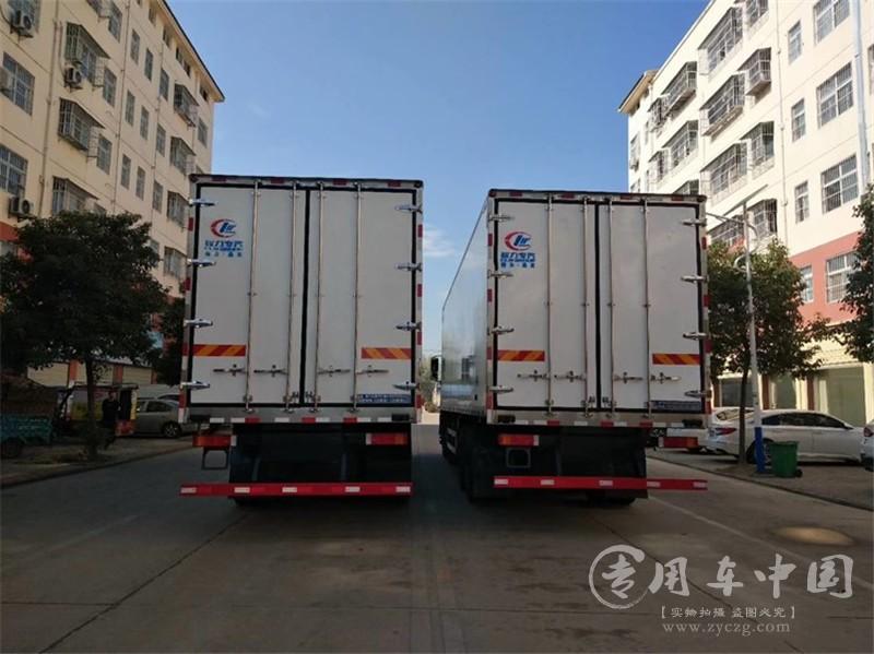 东风天龙前四后八9.6米冷藏车图片9