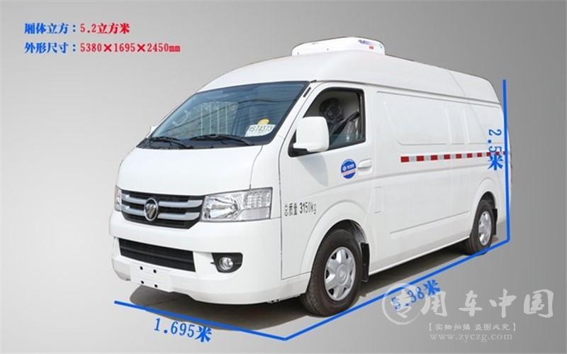 福田G7面包冷藏车图片2