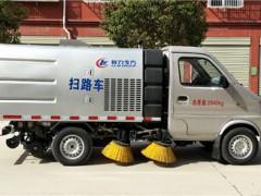 长安道路清扫车