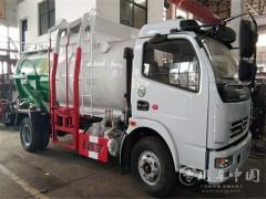 福瑞卡8方餐厨垃圾车发往四川益好环保公司