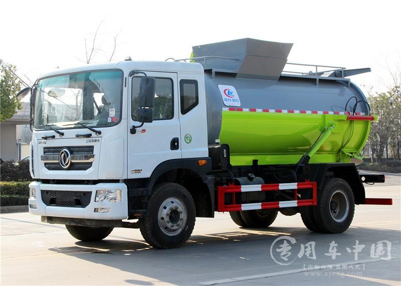 多利卡D9 8吨餐厨垃圾车图片2