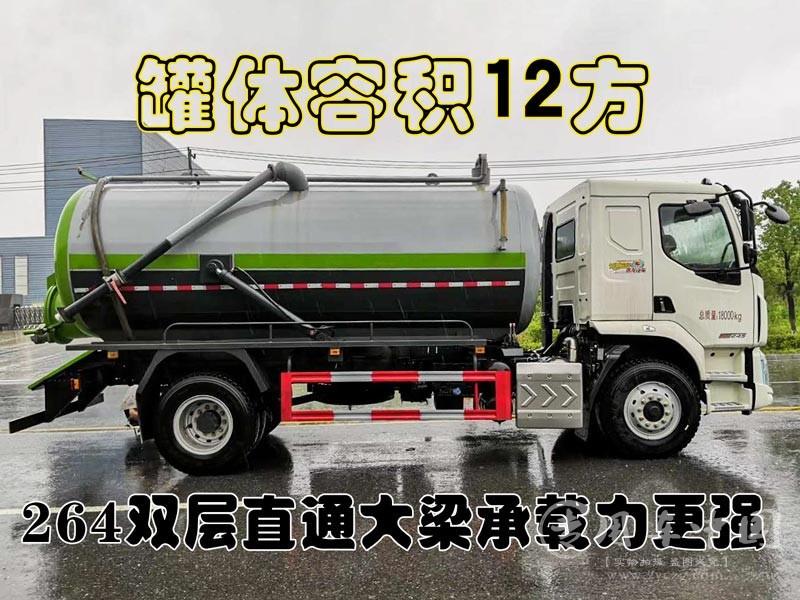 国六柳汽12方吸污车图片3