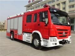 重汽119消防车