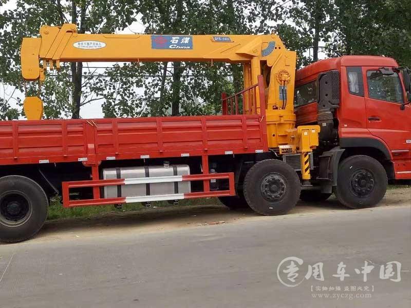 天龙前四后八16吨石煤随车吊图片4