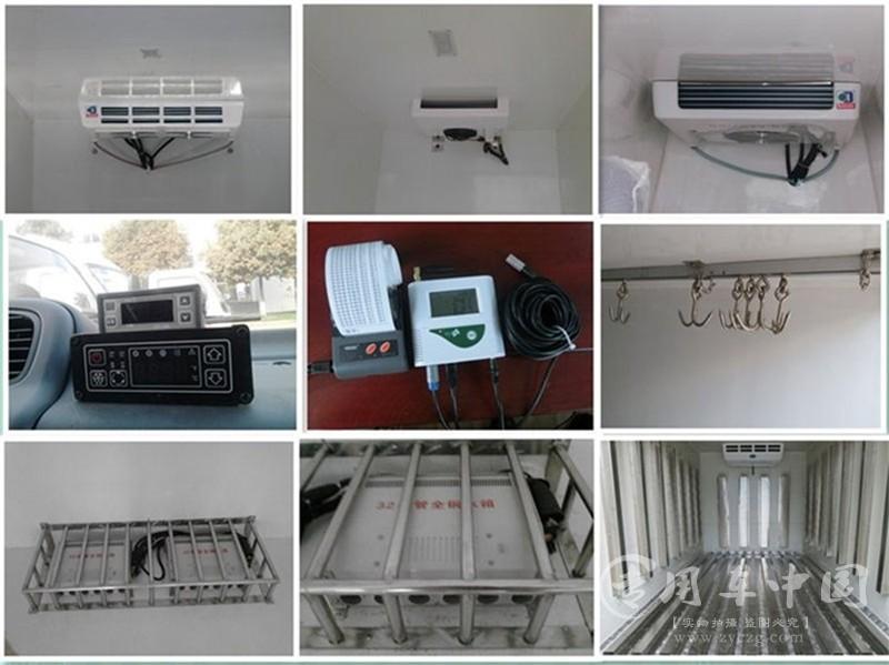 天龙前四后四小三轴9.6米冷藏车图片11