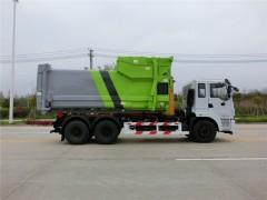 14吨移动垃圾站带钩臂式垃圾车发车了|移动垃圾站带钩臂式垃圾车