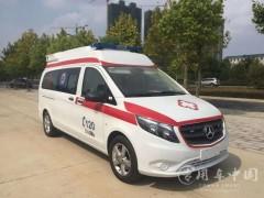 克孜勒苏州奔驰救护车提车|奔驰救护车顺利交车