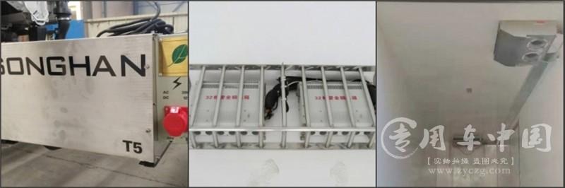 解放小三轴8..7米冷藏车图片9