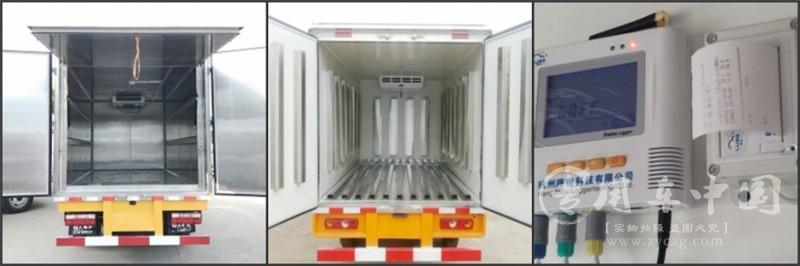 解放小三轴8..7米冷藏车图片8