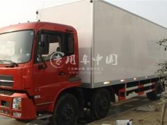 东风天锦小三轴8.6米冷藏车现车提走 前四后四冷藏车提车